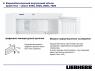 Лабораторный холодильник для хранения взрывчатых и огнеопасных веществ LKexv 5400 Spark free